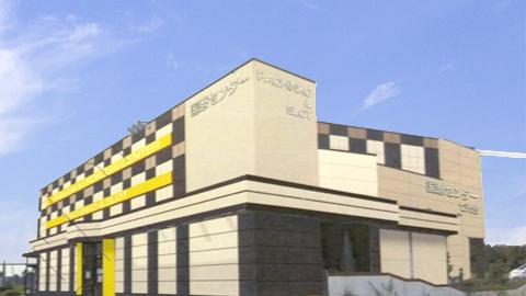 国際センター七光台店外観